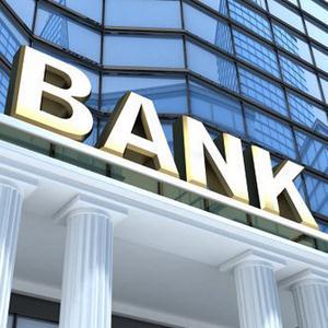 Банки Талдома