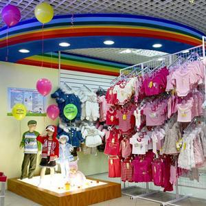 Детские магазины Талдома