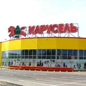 Гипермаркеты Талдома
