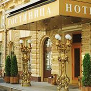 Гостиницы Талдома