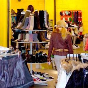 Магазины одежды и обуви Талдома