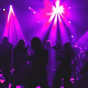 Ночные клубы Талдома