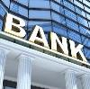 Банки в Талдоме