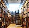 Библиотеки в Талдоме