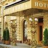 Гостиницы в Талдоме