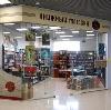 Книжные магазины в Талдоме
