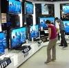 Магазины электроники в Талдоме