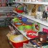 Магазины хозтоваров в Талдоме