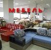 Магазины мебели в Талдоме