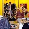 Магазины одежды и обуви в Талдоме