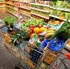 Магазины продуктов в Талдоме