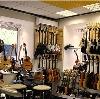 Музыкальные магазины в Талдоме
