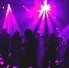 Ночные клубы в Талдоме