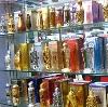 Парфюмерные магазины в Талдоме