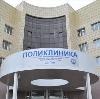 Поликлиники в Талдоме