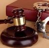 Суды в Талдоме
