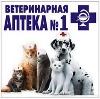 Ветеринарные аптеки в Талдоме