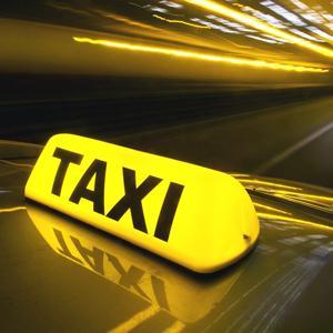Такси Талдома