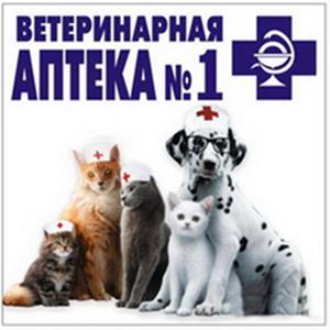 Ветеринарные аптеки Талдома
